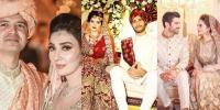 Marriages Of Pakistani Emerging Stars