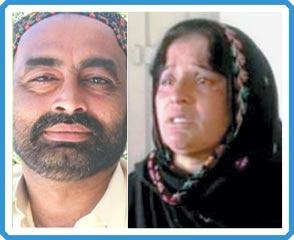 ''رمشا وسان'' غیرت کے نام پر معصوم طالبہ کا قتل مگر... کسی کی غیرت نہ جاگی