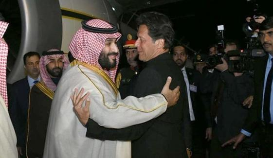 Mbs Visits Pakistan