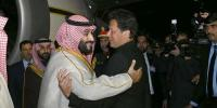 Mbs Visits Pakistan