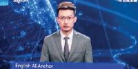 Robot News Anchor Of China