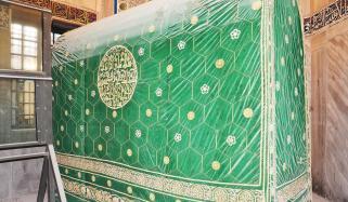 Prophet Ibrahim As