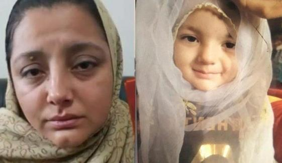 Minor Girl Who Was Thrown Into The Sea By Her Mother