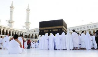 Ummrah And Hajj
