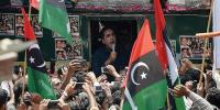 Bilawal Train March