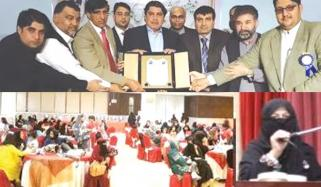 Kashmir International Press Club