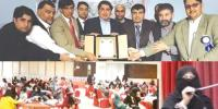 Kashmir International Press Club