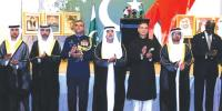 Pakistan Day In Uae