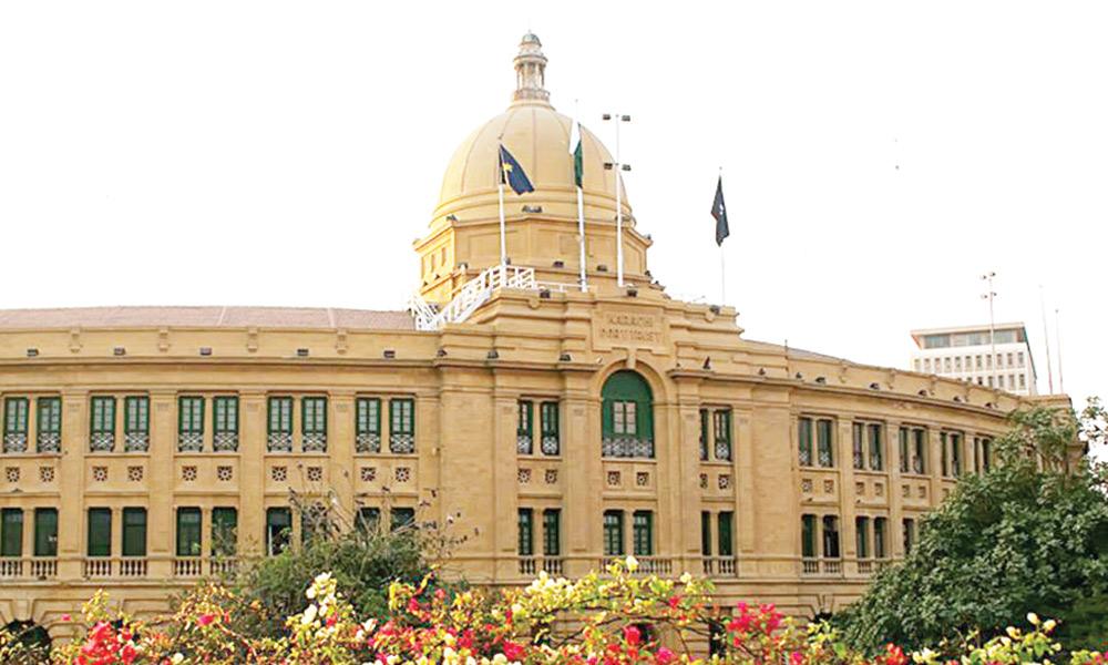 کراچی کی تاریخی عمارت '' کے پی ٹی بلڈنگ''
