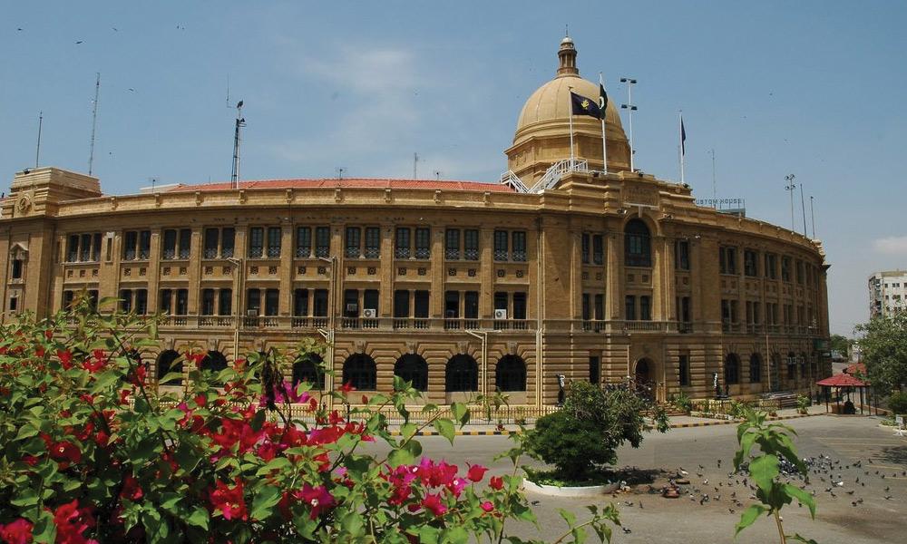کراچی: ایشیا کا تجارتی شہر!!