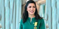 Mehwish Hayat Civil Award
