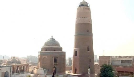 Mir Masoom Shah Bakhri