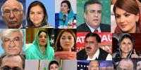 Missing Persons Of Politics