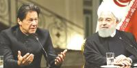 Pak Iran Relationship And Terrorism