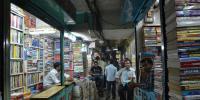 Karachi Urdu Bazar