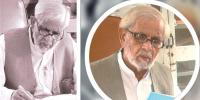 Masood Ahmed Barkati