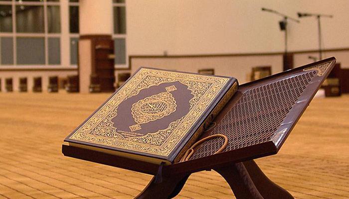 نُزولِ قرآن