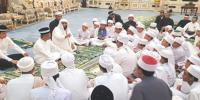 Sheikh Qari Muhammad Visits Malaysia