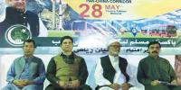 Youm E Takbir Ceremony In Riaz