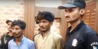 Jamna Rape Case
