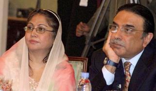 Asif Ali Zardari And His Sister Faryal Talpur