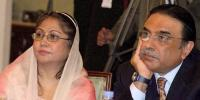 Asif Ali Zardari And His Sister Faryal Talpur