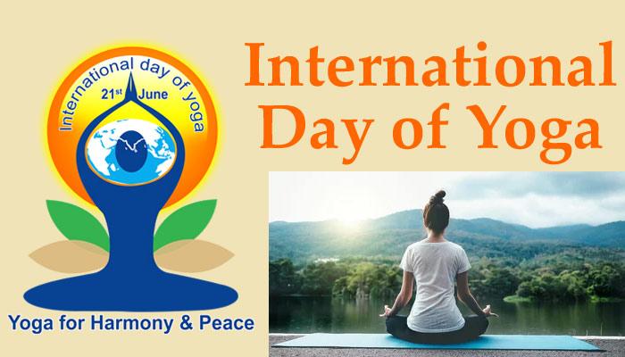 یوگا کا عالمی دن