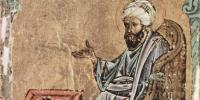 Qazi Shukar Alla