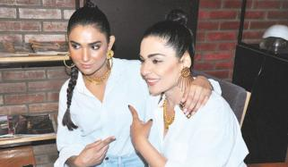 Pakistani Film Industry Actress
