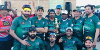 Eid Festival Cricket Tournament