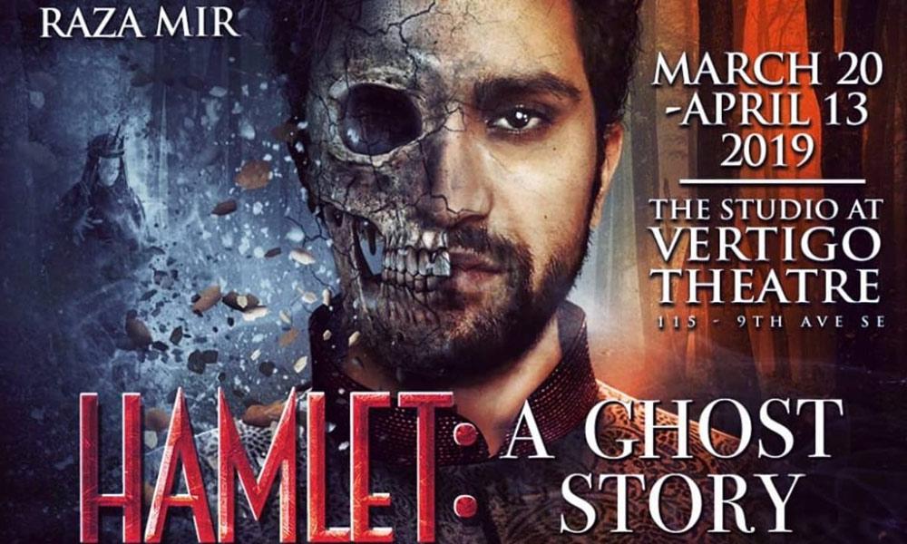 احد رضا میر کی ''ہیملٹ'' میں بہترین اداکاری
