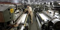 Pakistans Production Sector And Technology