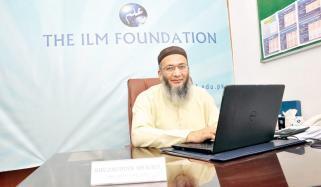 Shuja Uddin Sheikh