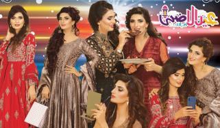Eid Fashion
