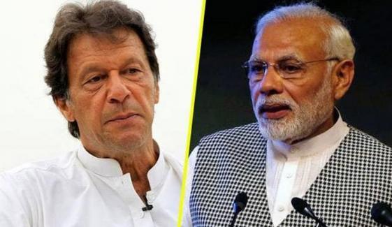 India Revokes Kashmirs Special Status
