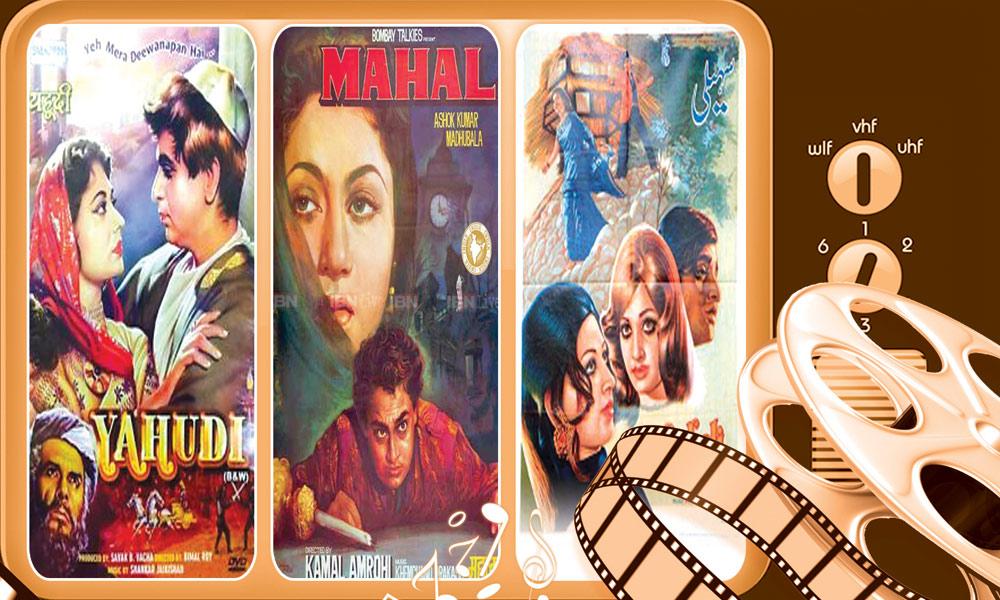 ماضی کے فلمی گیت اور ادبی رنگ