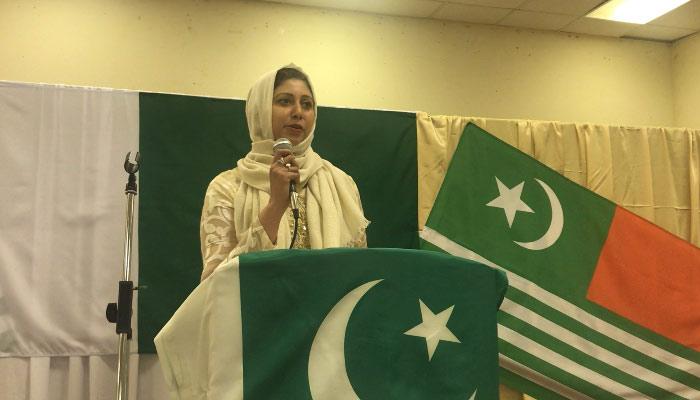 مسلم ریسورس سینٹر کے زیر اہتمام جشن آزادی پاکستان کی تقریب