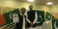 Muslim Reverse Centre