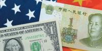 China Using Its Own Currency