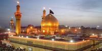 Hazrat Imam Hussain Ra