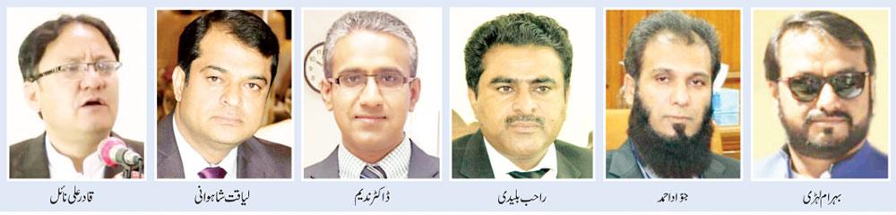 بلوچستان حکومت کیا کررہی ہے؟ شہریوں کو کچھ علم نہیں