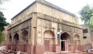 Tomb Of Zaib Un Nisa