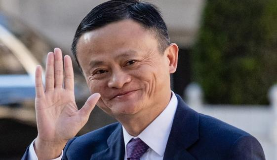 Jack Ma Officially Retires As Alibabas Chairman