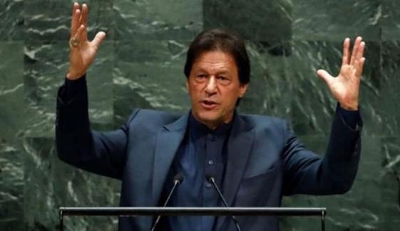 Pakistan Pm Imran Khan Addresses Unga 2019