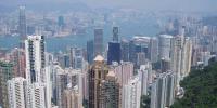 Hong Kong Artificial Island