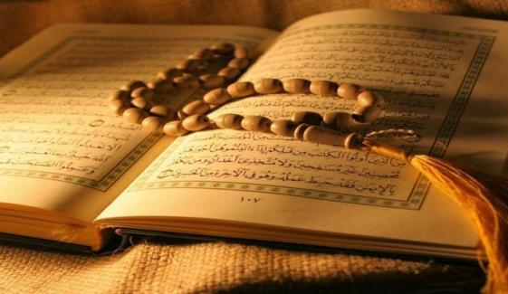 Islamic Month Of Safar