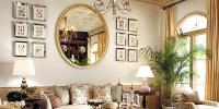 Home Mirror Adjustment