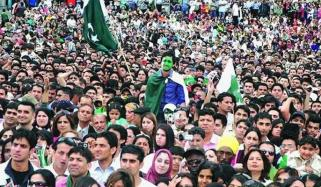 Young Generation Of Pakistan