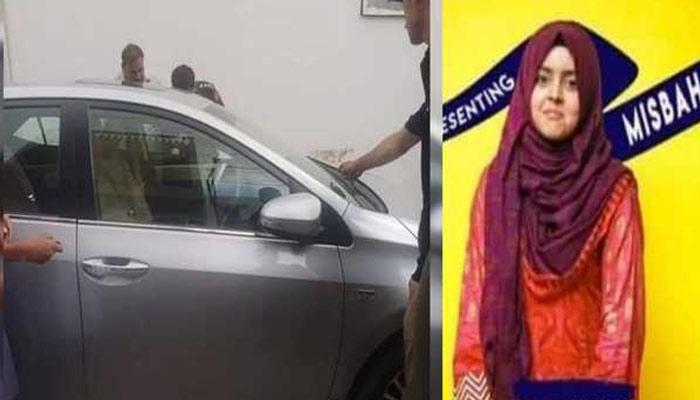 ڈکیتی مزاحمت پر طالبہ کا قتل