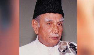 Hakeem Mohammed Saeed